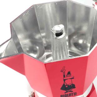 Cafeteira Italiana Bialetti Moka Vermelha De Alumínio 270ml