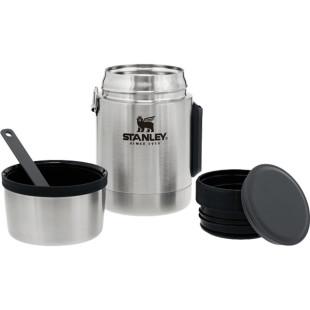 Pote Térmico Food Jar Stanley 532 Ml