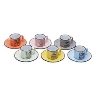 Jogo 6 Xícaras Coloridas de Café com Pires 60 ml Bon Gourmet